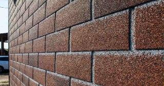 Монтаж фасадной плитки Новороссийск, цена от 466 руб.
